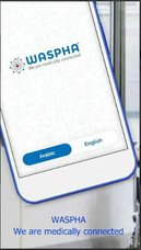 WASPHA Provider – For Medical Service Providers
